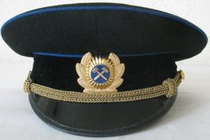 Фуражка работника угольной промышленности СССР образца 1960 годов