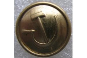 Пуговица погонная (18 мм), латунная, комсостав РКМ/ГУЛАГ, СССР, копия