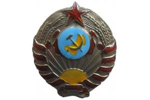 Знак на головной убор начальствующего состава РКМ, образца 1937 года, СССР, копия