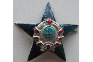 Знак для головного убора младшего начальствующего и рядового состава РКМ, образца 1931 года, СССР, копия