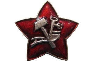 Красноармейский значок-кокарда образца 1918 года, РККА, копия