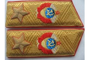 Погоны на парадную форму одежды Маршала Советского Союза, образца 1974 года, копия