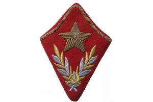 Петлицы Маршала Советского Союза образца 1940 года , копия