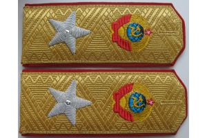 Погоны Маршала Советского Союза образца 1943 года, звезда шитая канителью, копия