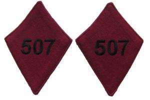 Петлицы 507 пехотного полка образца 1918 года , РККА на шинель, копия