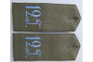 Защитные погоны нижних чинов 12-го Ахтырского полка образца 1912 года, копия