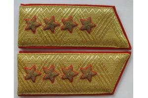 Погоны общевойсковые генерала армии, образца 1970 года, СССР, копия